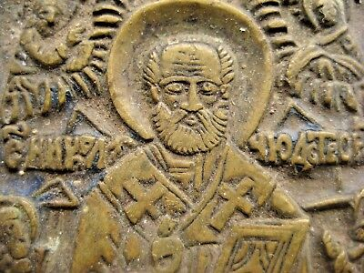 19th century Antique Russian Orthodox Bronze Icon Saint Nicholas أيقونة