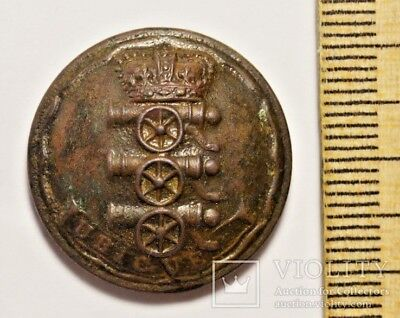 Button Royal Artillery England Crimean War 19th century