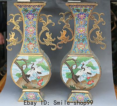 "19"" Royal Palace Chinese Cloisonne Gold Gilt Fly Crane Vase Bottle Statue Pair"