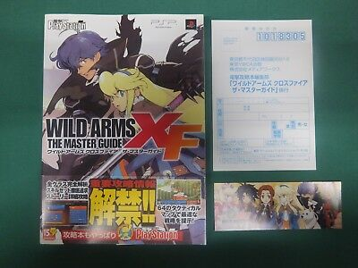 Wild Arms XF Complete Guide Material Collection book