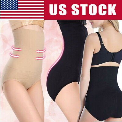 Shapermint Tummy Control Empetua All Every Day High-Waisted Shaper Panty M~XXXL