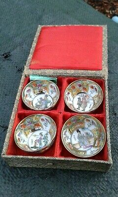 4 Vintage Asian Japanese Miniature Hand Painted Decorative Sauce Salt Bowls