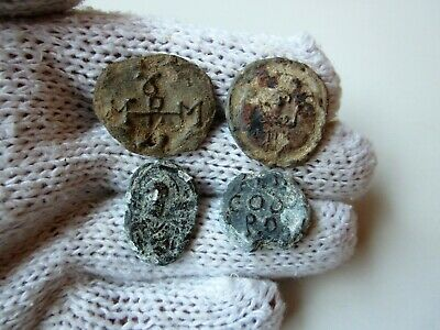 Lot of 4 Perfect Byzantine lead seals - stamps.