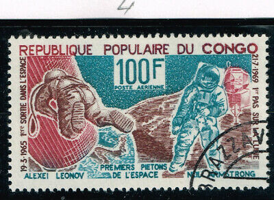Congo Space US Apollo 11 First Man on Moon Armstrong stamp 1971