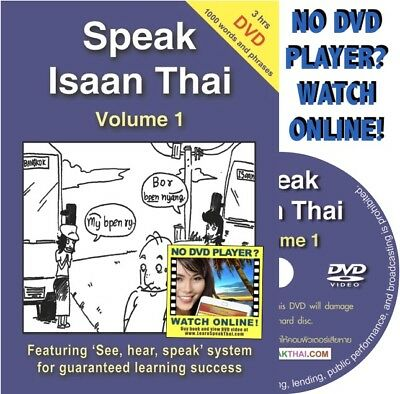 Learn to Speak Isaan Thai Language Vol 1: Book, DVD, Online Video (50% OFF)
