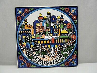 "Jerusalem tile decorative vintage  travel memorabilia 6"" mid century colorful"