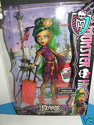 "Monster High  ""scares city of frights""    Jinafire Long   2012  mattel collector"