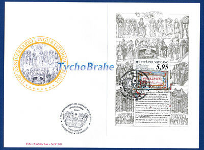 FDC SLAVONIC LITURGICAL LANGUAGE 2018 First Day Cover VATICAN JOINT FILITALIA