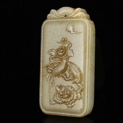 China old antique hetian jade handcarved flowers and birds brand Pendant