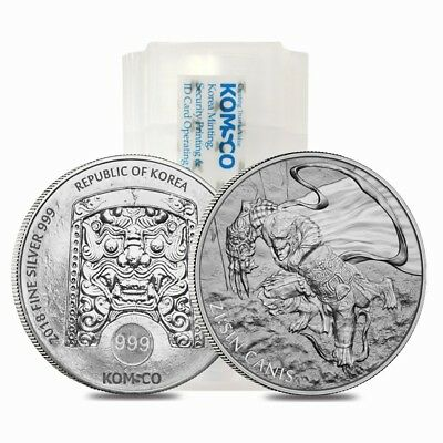 Roll of 25 - 2018 1 oz South Korea Silver ZI:SIN Canis Medal BU (Lot, Tube of
