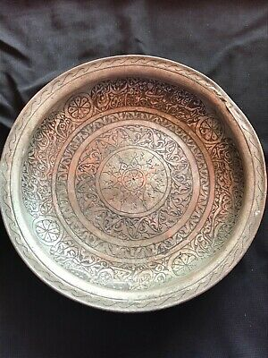 Antique Qulity Very Old Savafeed Period Islamic Callighrpy Craved Copper plate