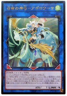 RIRA-JP048 - Yugioh - Japanese - Apollousa, Bow of the Goddess - Ultimate