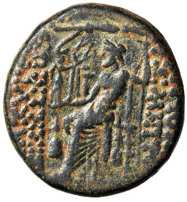 """LARGE Greek Coin of Antioch Syria """"Zeus Seated Nike"""" Tetrachalkon RARE Certified"""