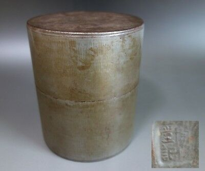 Kaikado Tea caddy canister chazutsu Tin green tea vintage Japanese Kyoto ocha