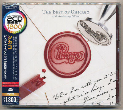 Chicago - The Best Of Chicago 40th Anniversary Edition / Japan 2 CD / NEW! OOP!