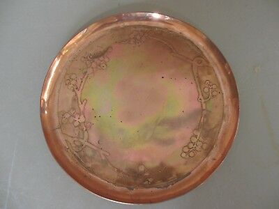 Wwii Era 1942 Arts & Crafts  Hammered Aesthetic Sweetheart Copper Tray Or Dish