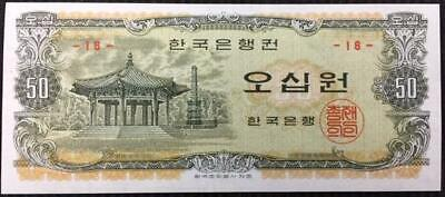 South Korea 50 Won 1969 P.40 Block 16 Unc Hard to Find