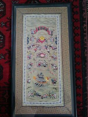 CHINESE SILK EMBROIDERED PANEL EMBROIDERY TAPESTRY TEXTILE IN FRAMES.Dragon