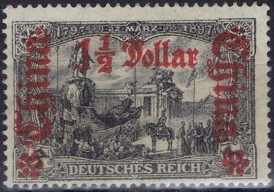 Germany Post Offices in China 1905 Mi 46IIAb o/printed Reich definitive MNH