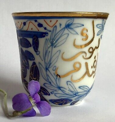 Antique Chinese Export Porcelain Persian Market Cup Inscribed