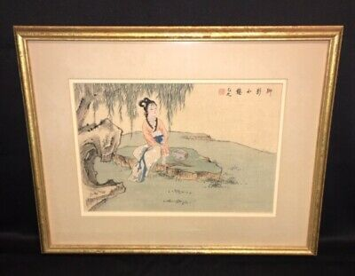 Beautiful Rare Vintage Chinese Hand Painted on Silk Artist Signed, Willow Tree