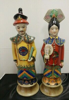 """Vintage Chinese Statues/ Figurines Famille Rose Emperor 15- 3/4"""" Empress 16 1/2"""""""