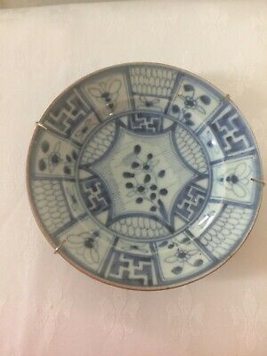Chinese  porcelain Plate blue and white Kraak Revival 18th century