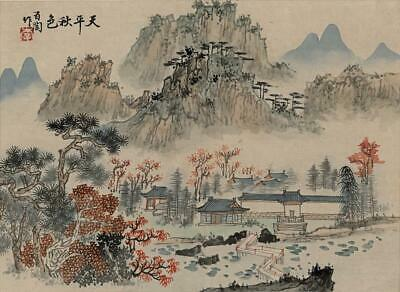 CHINESE Silk Painting BUILDINGS & MOUNTAINS LANDSCAPE - SIGNED
