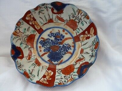 Japanese Imari vintage Victorian Meiji period oriental antique scalloped bowl 18
