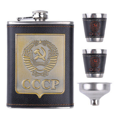 8oz Stainless Steel Hip Flask Liquor Alcohol Drink 2*Cups 1*Funnel Gift Box Set