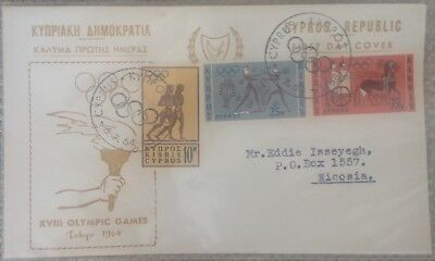 Cyprus 1964 Tokyo Olympics-Olympic Games Unofficial Cacheted Posted Fdc