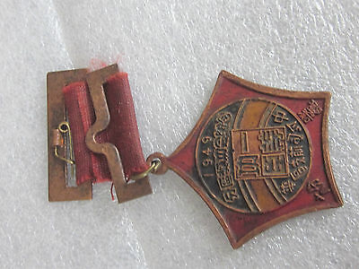 Vintage Copper 1949 Chinese Military Civilian Award Pin Medal