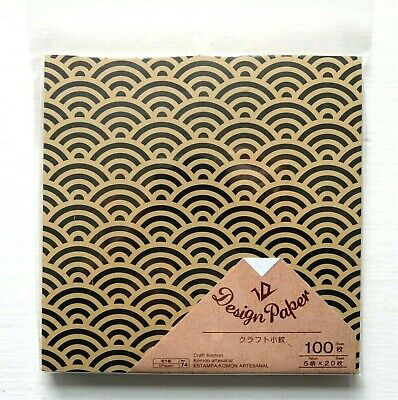 Orimami Brown Papers Japanese Monyo Pattern A Pack of 100 Sheets