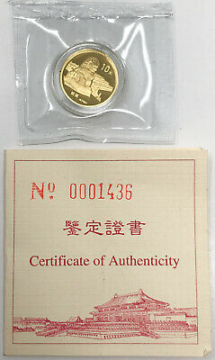 1997 China Forbidden City Chinese Lion 10 Yuan Gold Coin Proof COA SCC
