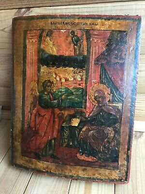 """Antique 19c Russian Orthodox Hand Painted Wood Icon """" Annunciation of the Virg"""""""