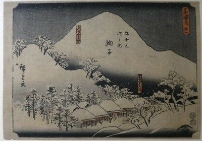 Rare Utagawa Hiroshige Woodblock of Snowy Hills & Houses, signed & titled.
