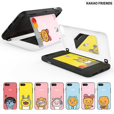 New Cover Skin Protection Kakao Friends Door Bumper For Apple iPhone Case