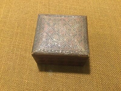 Vintage brass/wood liner trinket box with ornate floral oriental patern