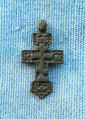 RARE 14-15th CENTURY BRONZE ORTHODOX SWORD-SHAPED * CRUSADER'S * CROSS W PRAYER