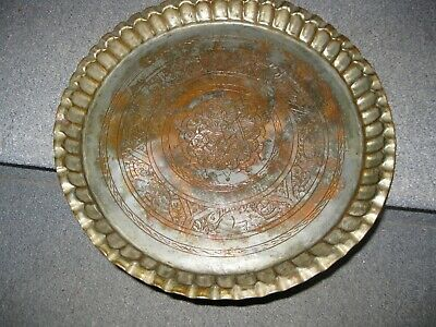 Antique MIDDLE EASTERN ISLAMIC  HAMMERED TINNED COPPER TRAY Animals Flowers