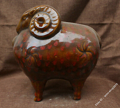 "10.4"" China Old Porcelain Pottery Glaze Handmade Auspicious Zodiac Sheep Statue"