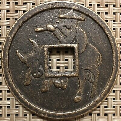 Old Chinese Charm Huge Coin,Hong Wu Tong Bao,Emperor Tai Zu Riding An Ox,Rare!
