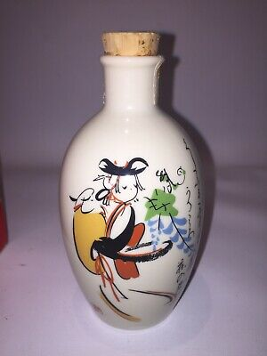 Antique Chinese Porcelain Snuff Bottle With Cork