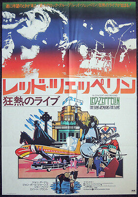 Led Zeppelin Repro 1976 The Song Remains The Same Japan Film Movie Poster