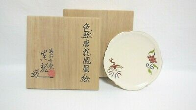Japanese Tea Ceremony Seikanji Kiyomizu ware Confectionery dish Serving Plate