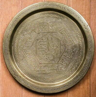 Antique Brass Dish Plate Middle East Arabic Writing Intricate Engraving 13 Inch