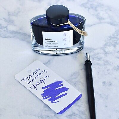 Pilot Iroshizuku 100th Anniversary Jurojin Purple 50ml Fountain Pen Ink Bottle