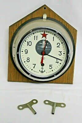 Vintage Russian Submarine Clock with Wall Mount & Keys Excellent ConditionWorks