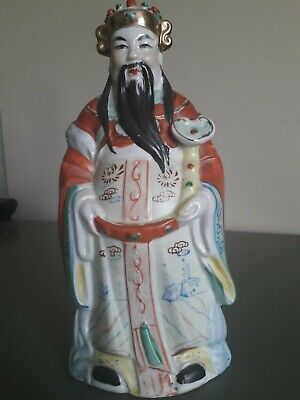 Vintage Chinese Figure Ornament / China / Porcelain / Emperor / Statue