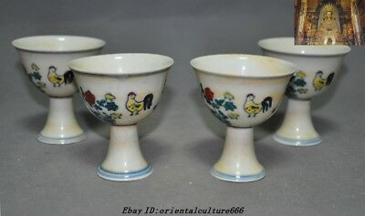 Marked China Dynasty Wucai Old Porcelain chicken rooster Bowl Cup Goblet Set